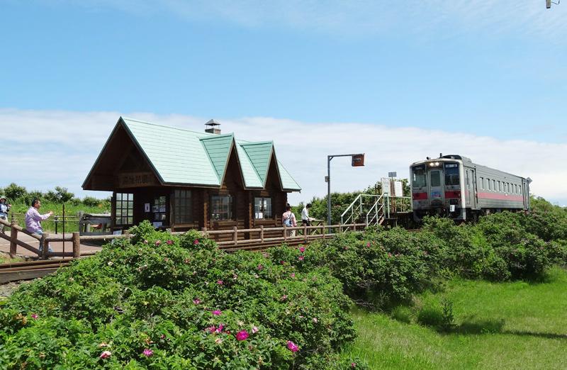 網走市から車で20分の小清水町「原生花園駅」